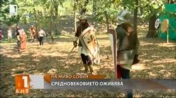 Средновековието оживява в парка на Военната академия в София