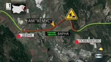 Нов ремонт започва от днес на автомагистрала
