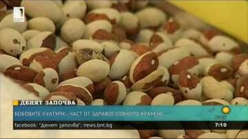 Консумираме недостатъчно бобови култури