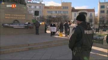 Протест пред НС под наслов Окупация с искане за оставка на правителството