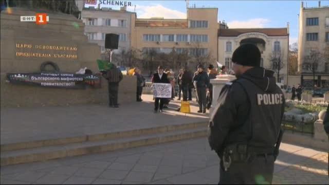 Пред Народното събрание днес се проведе протест под наслов