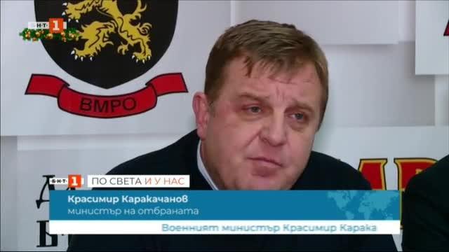 Вицепремиерът Красимир Каракачанов ще подаде иск за дело за клевета