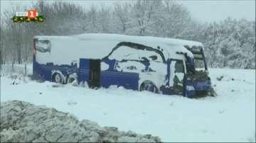 Трима души загинаха при автобусна катастрофа в заснежена Сърбия