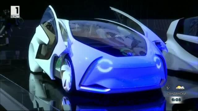 Започна едно от най-големите автомoбилни изложения в света.Последните високотехнологични и