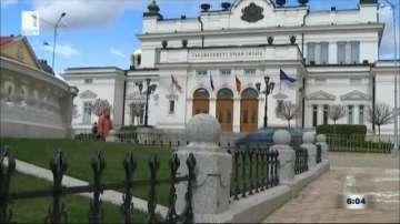 БСП внася вот на недоверие в парламента
