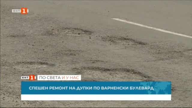 Снимка: Три седмици по-късно: Ремонтират отново улица във Варна