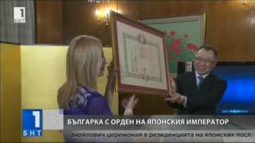 Японски императорски орден беше връчен на българката Биляна Станойлович