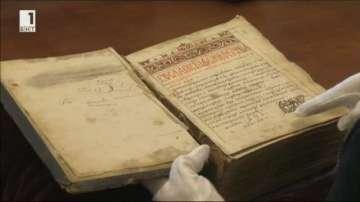 Ученици осиновиха четири книги от Националната библиотека
