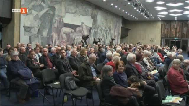 Двойно по-високи заплати и пенсии на българите до 2025 г.