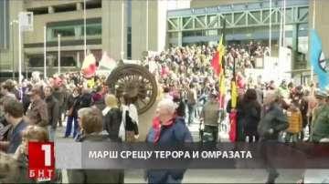 Марш срещу терора и омразата в Брюксел