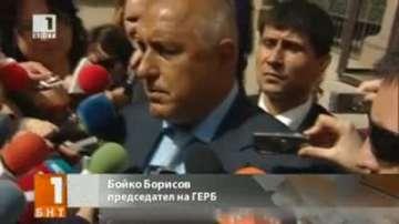 Коментар на Бойко Борисов след консултациите при президента