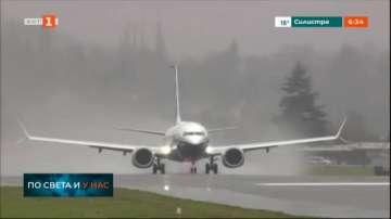 Боинг завърши обновяването на проблемния модел самолети
