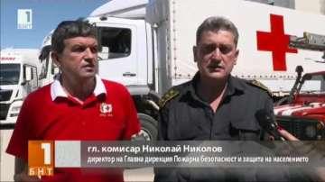 Изпращаме три камиона с помощи за Македония