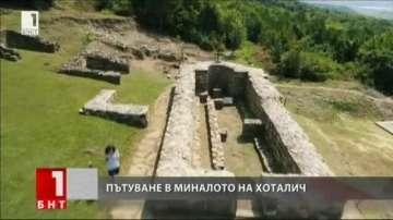 Богато погребение в Хоталич издава предпочитанията на българките през 13 век