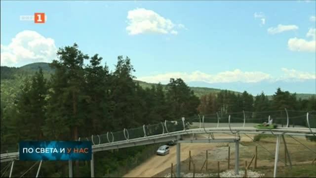 Първият в страната планински увеселителен парк заработи край Белица. Той