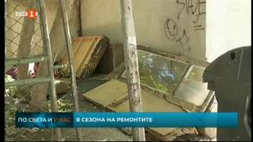 Община Варна вече извозва едрогабаритни отпадъци целогодишно