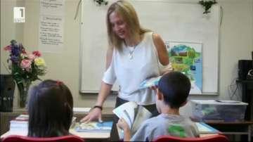 Българските училища в Торонто откриват новата учебна година