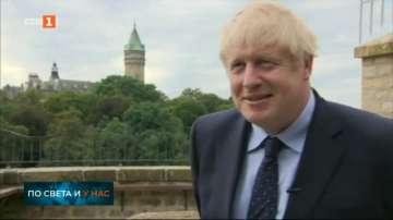 Върховният съд на Великобритания решава законно ли е разпускането на парламента