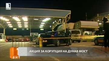 Прокуратурата разследва арестуваните гранични полицаи на Дунав мост