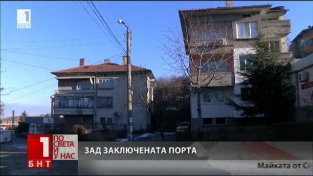 Майката от Свищов, която е заподозряна, че е държала под