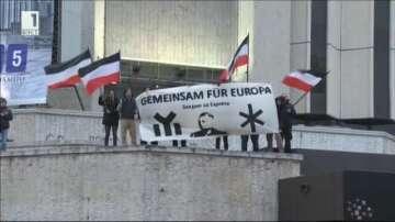 Шествието Луковмарш се състоя, въпреки забраната на общината