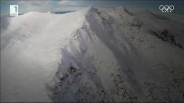 Лавинна опасност в планините
