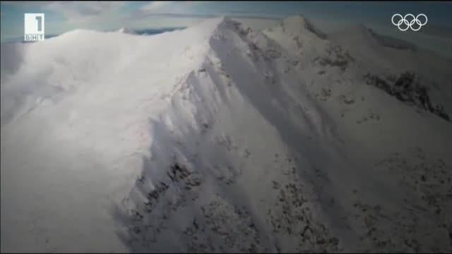 Значителна е опасността от лавини в Пирин, предупреждават от Планинската