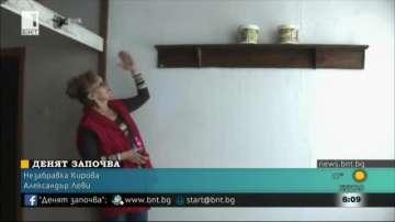 Покривът на Етнографския музей в Силистра тече трета година