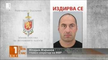 МВР проверява автентичността на писмото на избягалия затворник Владимир Пелов