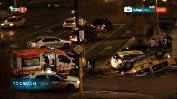 Тежка катастрофа между две таксита на Орлов мост в София