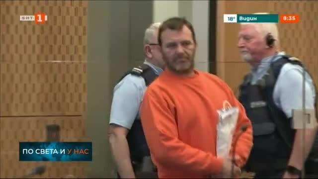 На 21 месеца затвор беше осъден бизнесмен от новозеландския град