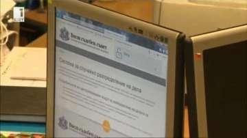 Нова инстанция за регистрацията на ДОСТ