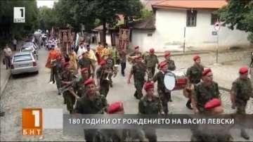 Литийно шествие и литургия за Левски в Карлово