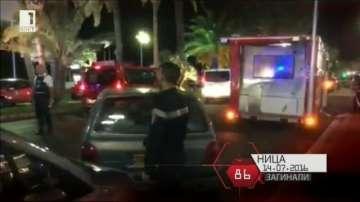 Най-кървавите нападения с превозни средства в Европа