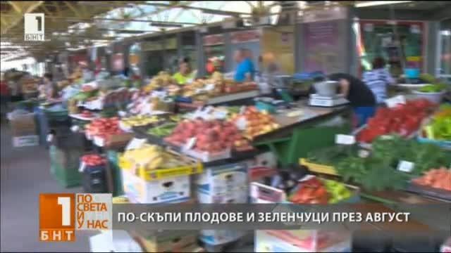 От Комисията по стоковите борси и тържищата съобщават, че няма