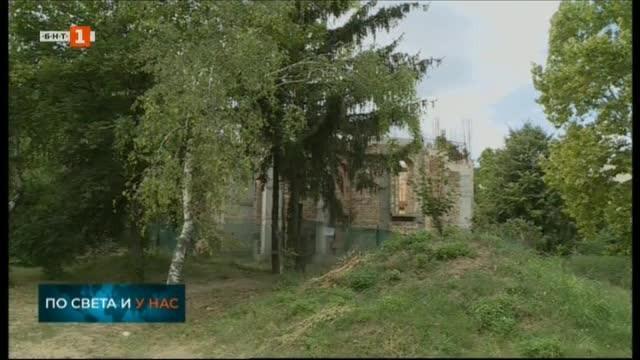 Разград ще има нов православен храм. С тържествен водосвет беше
