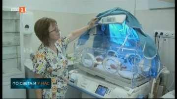 Апаратура от ново поколение за новородени дариха на неонатологията в Силистра