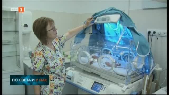Неонатологичното отделение в Силистра получи като дарение специална швейцарска апаратура