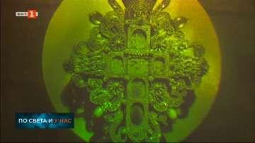 БАН прави холограми на най-известните български съкровища