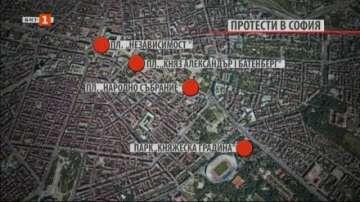 Възможни са затруднения в движението в центъра на София заради протести