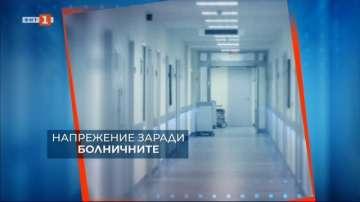 Синдикатите готвят протест заради болничните. Манолов говорил с премиера