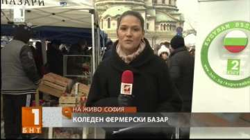 Коледен фермерски базар в София