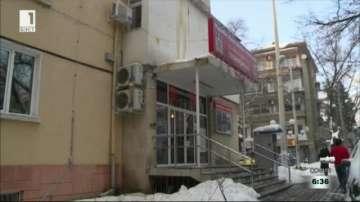 Кукленият театър в Стара Загора се нуждае от спешен ремонт