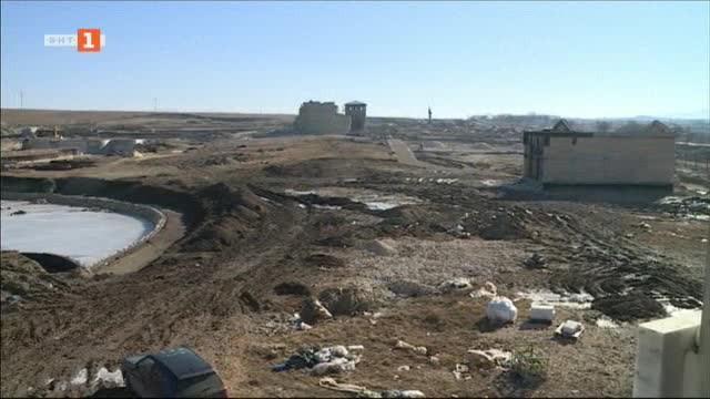 Историята по българските земи от каменната епоха до края на