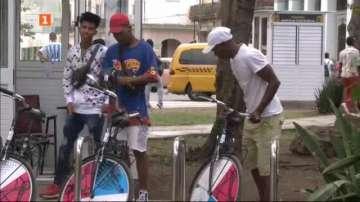 Велосипеди под наем в Куба
