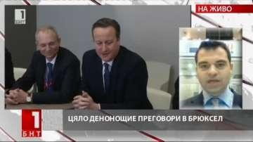 Споразумението между ЕС и Великобритания остава за утре