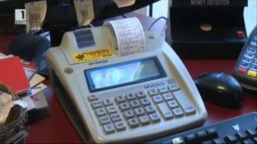 Регистрирани са 19 милиона бележки в Лотарията на НАП