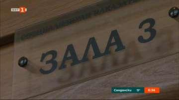 Продължава делото срещу Симеон Дянков, Трайчо Трайков и Иво Прокопиев