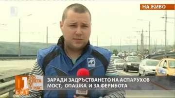 Шофьори от Аспаруховия мост: Задръстванията са заради слабата организация