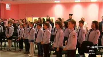 Русенски ученици демонстрираха познанията си по религия
